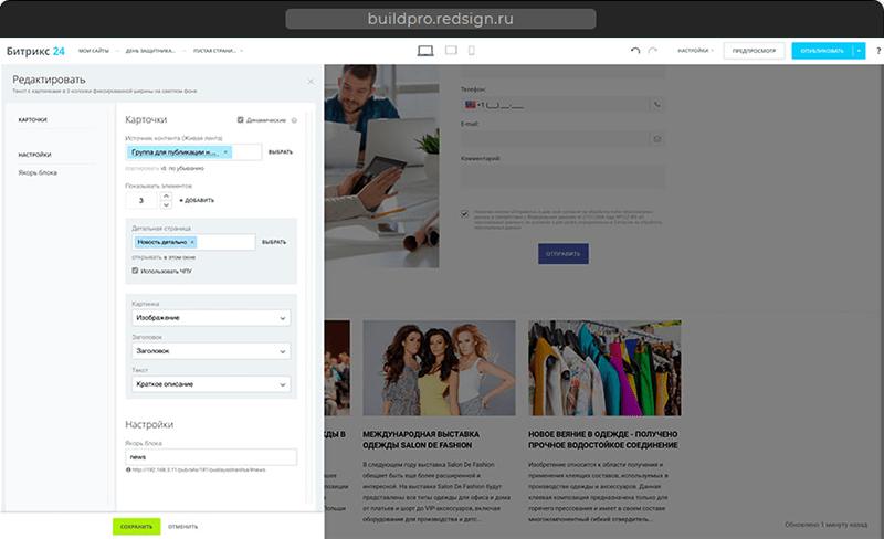 5cc2ec104c8c Интеграция для больших продаж. Всего за пару кликов вы сможете  самостоятельно настроить интеграцию со службами доставки, системами оплаты,  Яндекс.Метрикой, ...