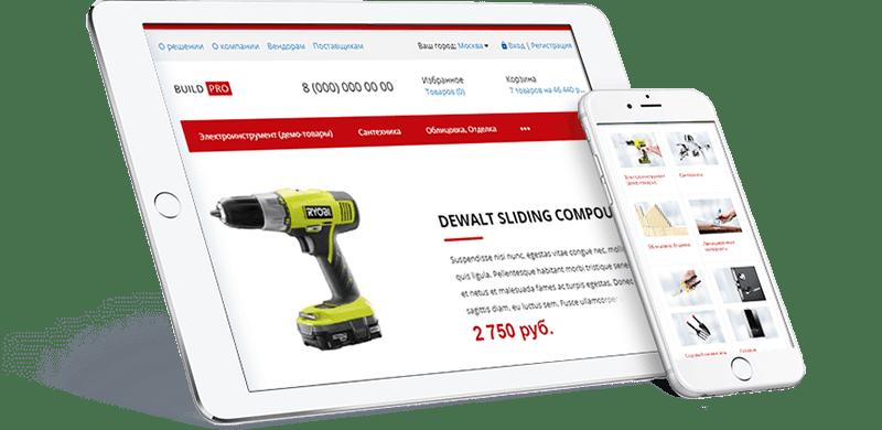 4cc30bcf7c97 Для создания магазина строительных материалов, инструмента или сантехники  нужен готовый шаблон BuildPRO, который учитывает строительную специфику.