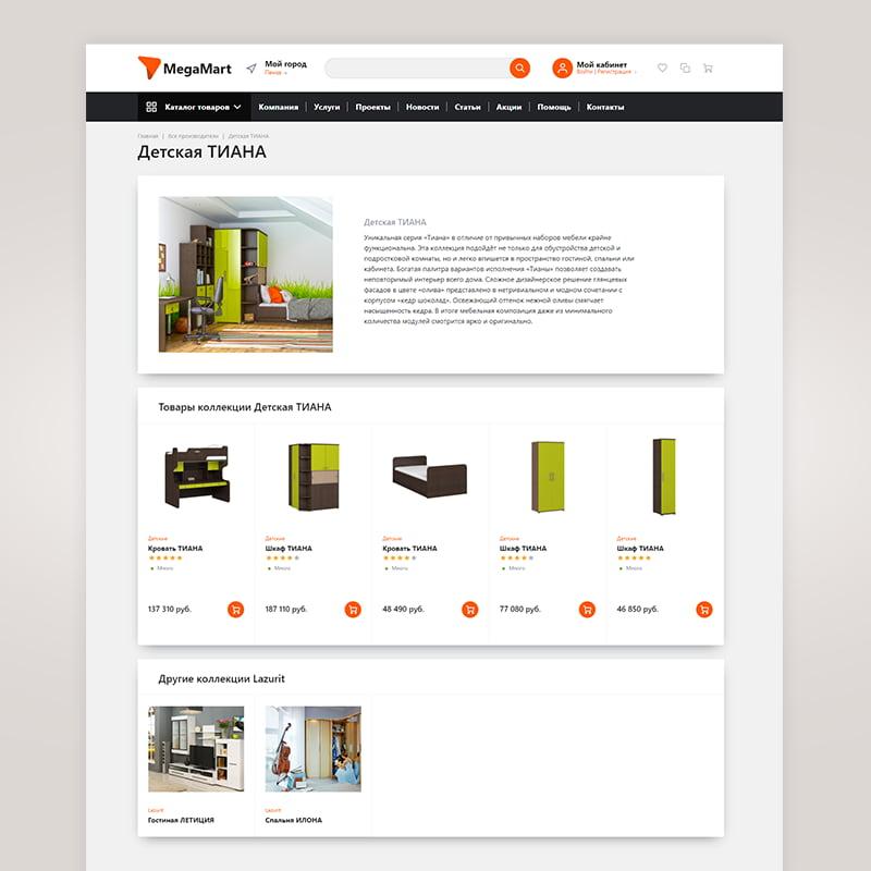 Бренды и коллекции в шаблоне интернет магазина мебели